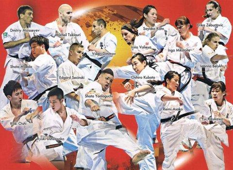 אליפות העולם ה-1 בקראטה מגע מלא
