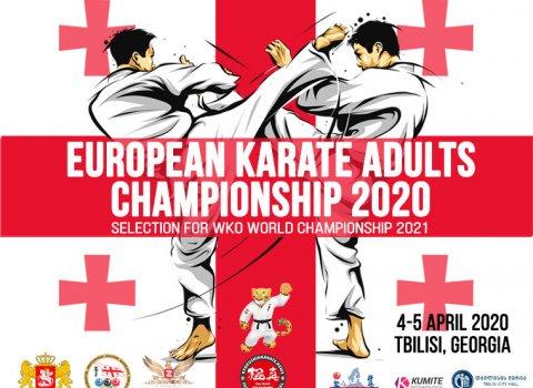אליפות אירופה בקראטה שינקיוקושינקאי 2020