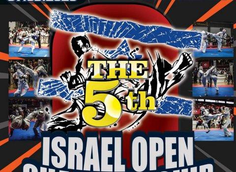 5-й Чемпионат Израиля по Полноконтактному каратэ