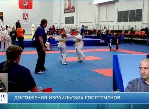 Чемпионы Москвы 2018