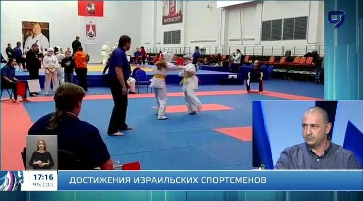 אלופים של מוסקבה 2018